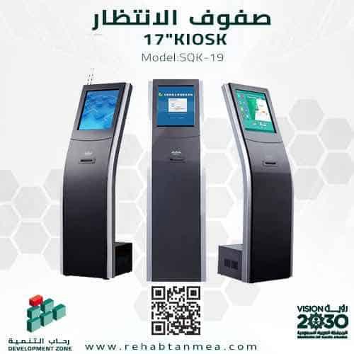 جهاز نظام الانتظار الإلكتروني إدارة و ترتيب العملاء من خلال التذاكر