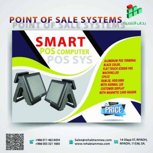 جهاز نقطة بيع من نوع Smart POS Core I3