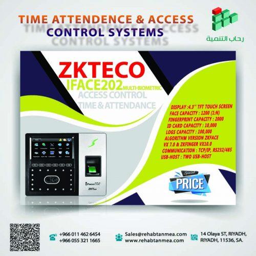 نظام الحضور والإنصراف بالبصمة ZKTeco iface 202