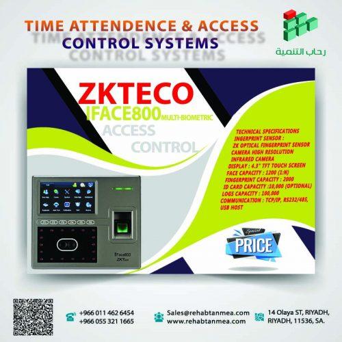 نظام الحضور والإنصراف بالبصمة ZKTeco iface 800