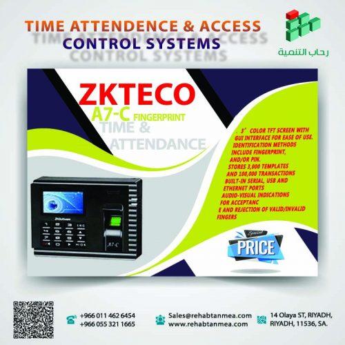 نظام الحضور والإنصراف ZKTeco A7-C