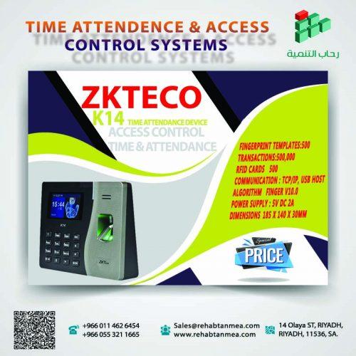 نظام الحضور والانصراف بالبصمة ZKTeco k14