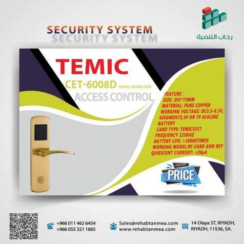 CET-6008D قفل فندق الكتروني موديل