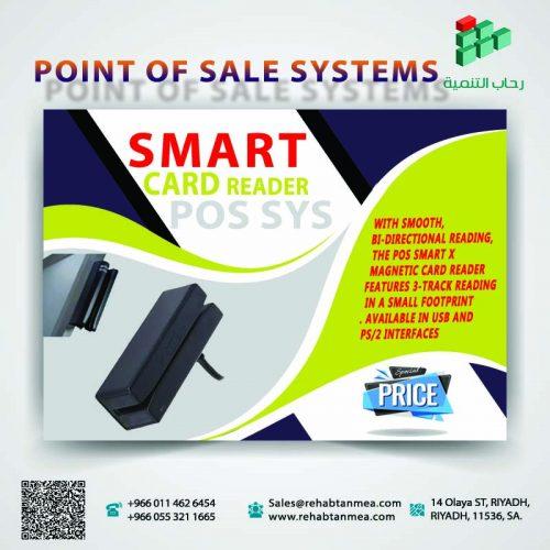 MSR7000BU قارىء كروت ممغنطة متوافق مع جهاز نقاط البيع