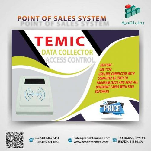 Temic5557 Type Data Collector