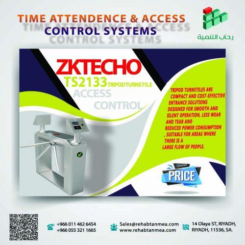 بوابة الحضور والانصراف والتحكم في الدخول ZKT-TS2133