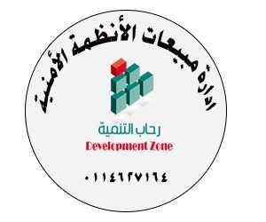 3 المقر الرئيسي لمؤسسة رحاب التنمية