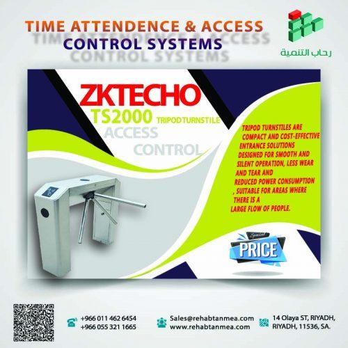 بوابة التحكم في الدخول والخروج ZK-TECHO TS2000