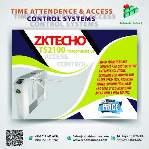 بوابة التحكم في الدخول والخروج ZK-TECHO TS2100
