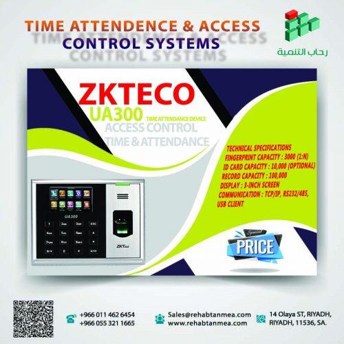 جهاز الحضور والانصراف بالبصمة ZKTECO UA300