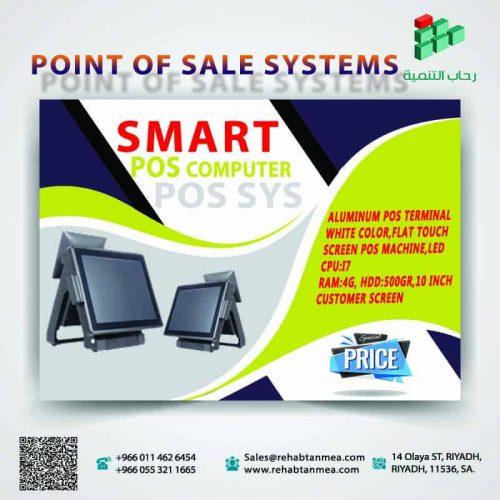 جهاز نقاط البيع من نوع SMART POS SYSTEM CORE i7