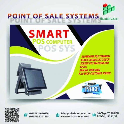 جهاز نقطة بيع من نوع Smart POSCore i5