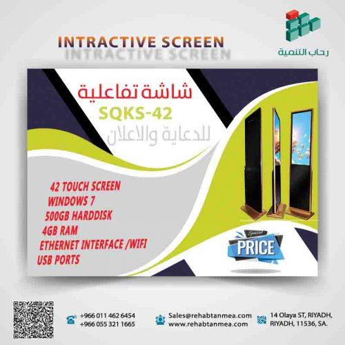 شاشة عرض اعلانات دعائية طولية موديل sqks-42