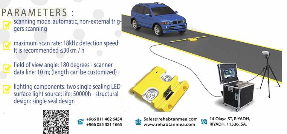portable under vehicle inspection system cover