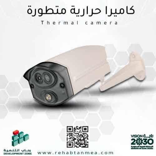 كاميرا حرارية لقياس درجة الحرارة CAM003